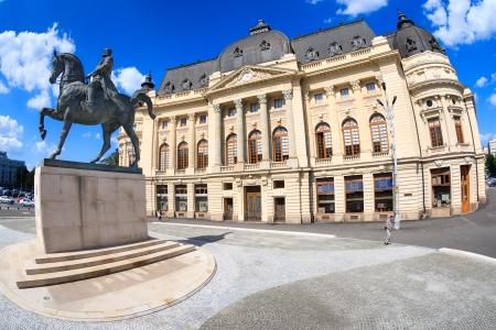 piata-revolutiei-biblioteca-centrala-universitara-lectiile-patrimoniului